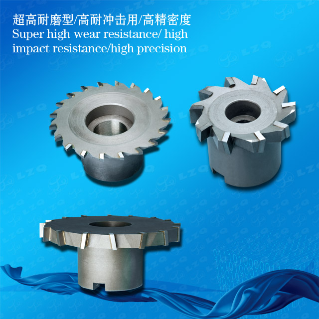 Form Cutter,Slot Mill,Slotting Tool
