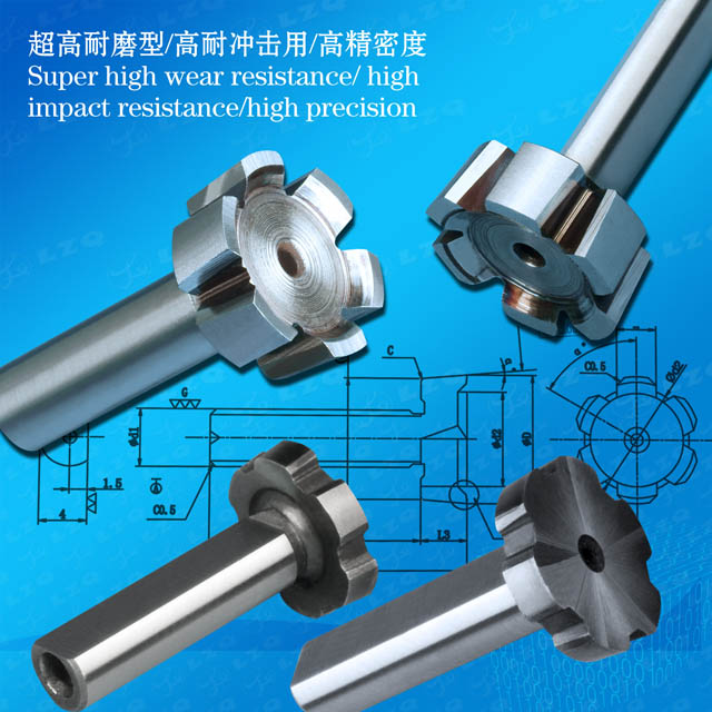 Hard Alloy T-Type Cutter,Carbide T-Type Cutter