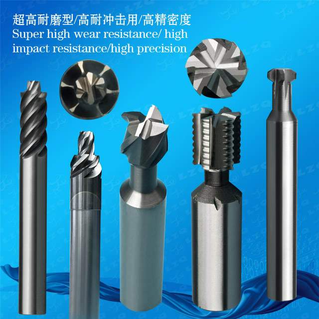 R-Cutter,Cy1 R-Cutter,End Mill,Taper Shank