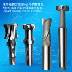 Stainless Steel T-Mills,Tool Steel T-Mills,End Mill Drill