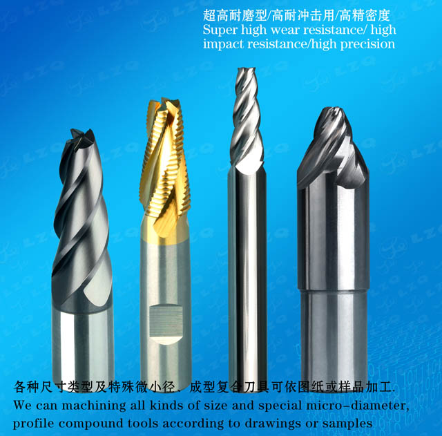 Countersink Cutter,HSS Taper Shank End Mill