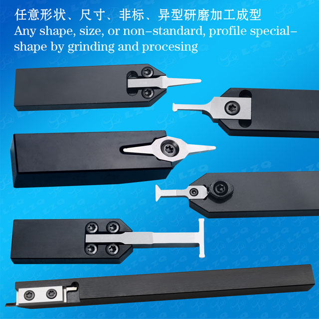 Carbide Profile Holder,HSS Profile Holder,Precision Profile Holder