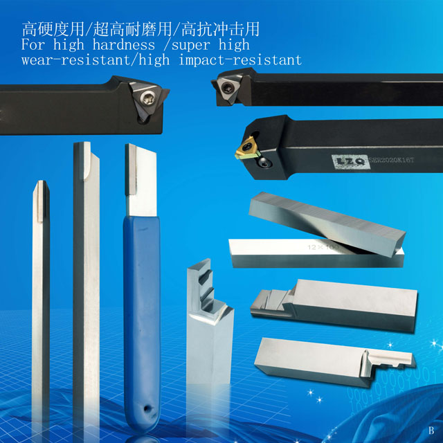 CNC Arbor,Tungsten Carbide Welded Turning Tool,CNC Cutting-Off Turning Tool