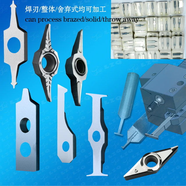 Hard Alloy Turning Tool,Carbide Turning Tool,HSS Turning Tools