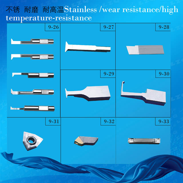 O-Ring Carbide Tool,Gamma Seals Blade,Chloroprene Rubber Cutters