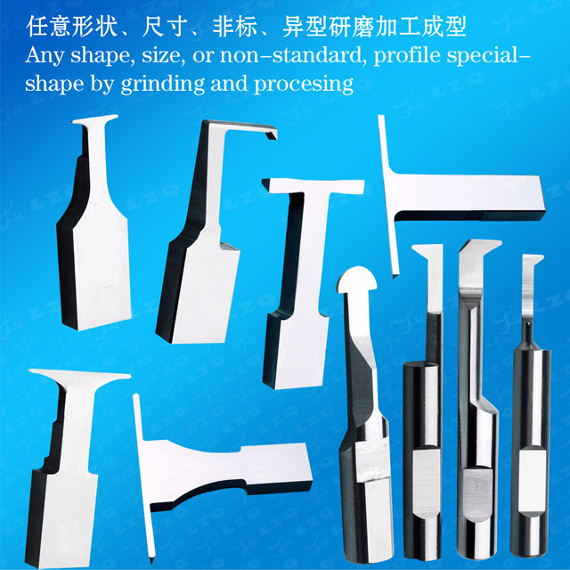 O-Ring Inserts,Multi Ring Circumferential Dry Seals Cutter,Dry Gas Face Seals Cutter