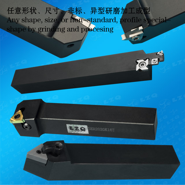 Profile Holder,Bearing Compartment Seals Tool Holder