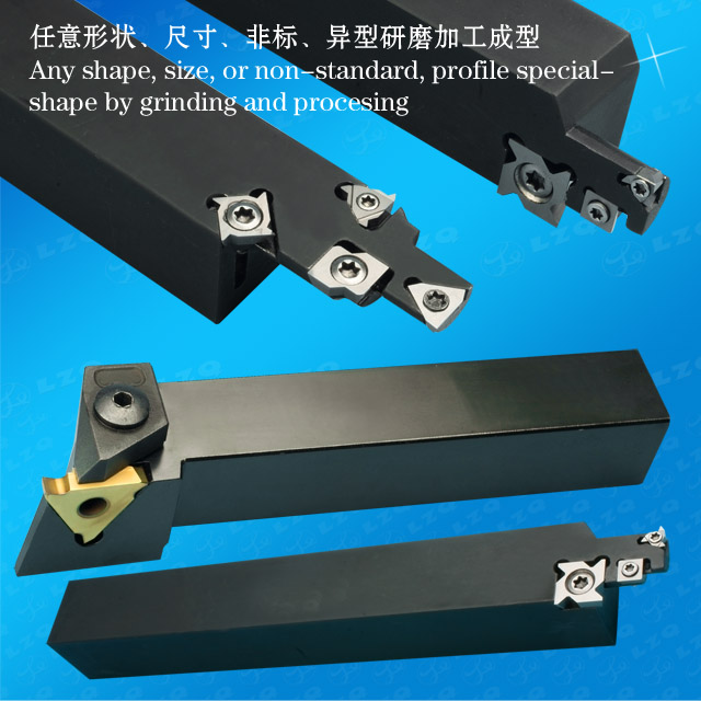 Profile Holder,Polyurethane Guide Roller Turning Tools Holder