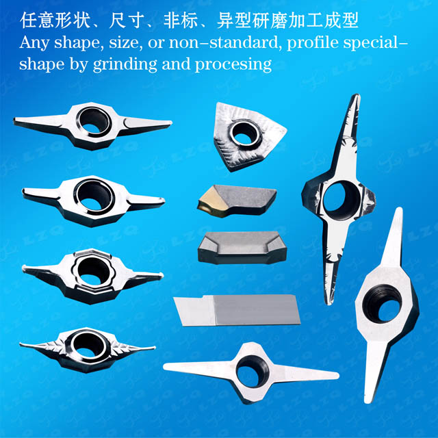 Sealing Part Cutting Tool,PV Blades,Guide Ring Blades