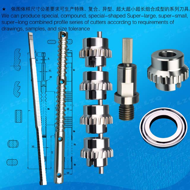 Rifling Broaching,Hard Alloy Pump Ring Broach