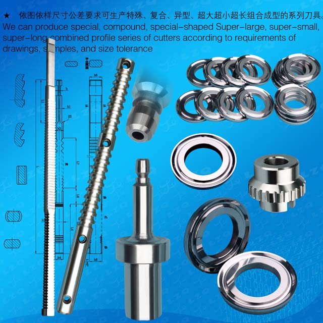 Rifling Push Broach,Rifling Broaching Tools