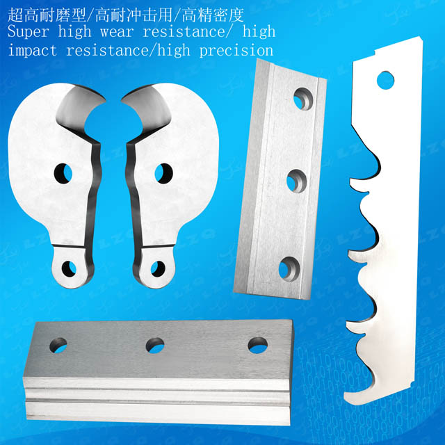 Automatic Laminator Cutting Tools,Mica Sheet Cutter