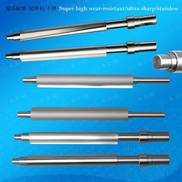 Hard Alloy Rotating Blade,Carbide Rotating Blade