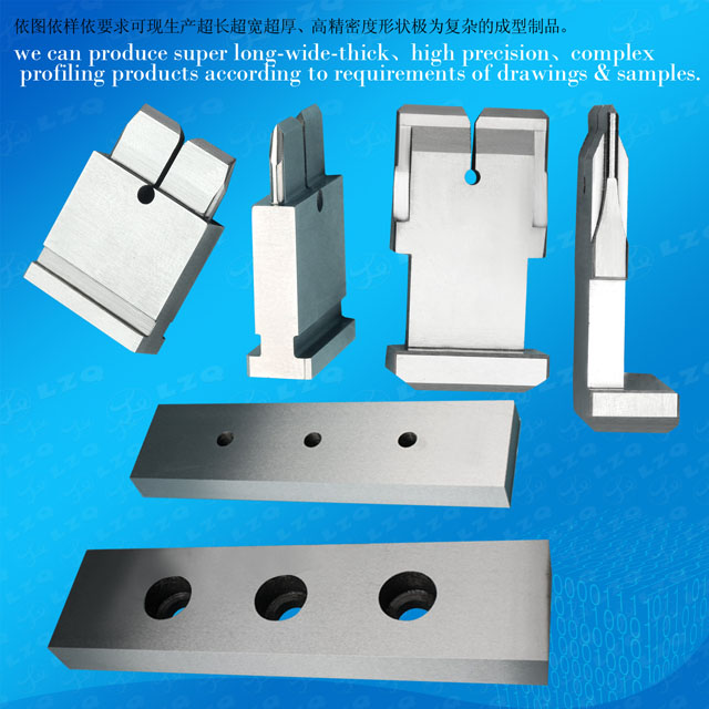 Hard Alloy Stamping Knife,Carbide Stamping Knife