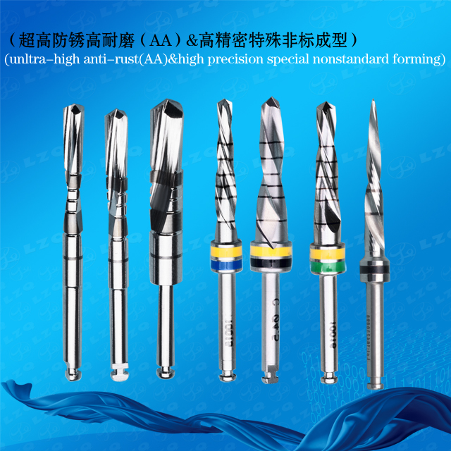 Initial Helicoidal Drill Bits,Stepped Helicoidal Drill Bits,Widening Drill Bits