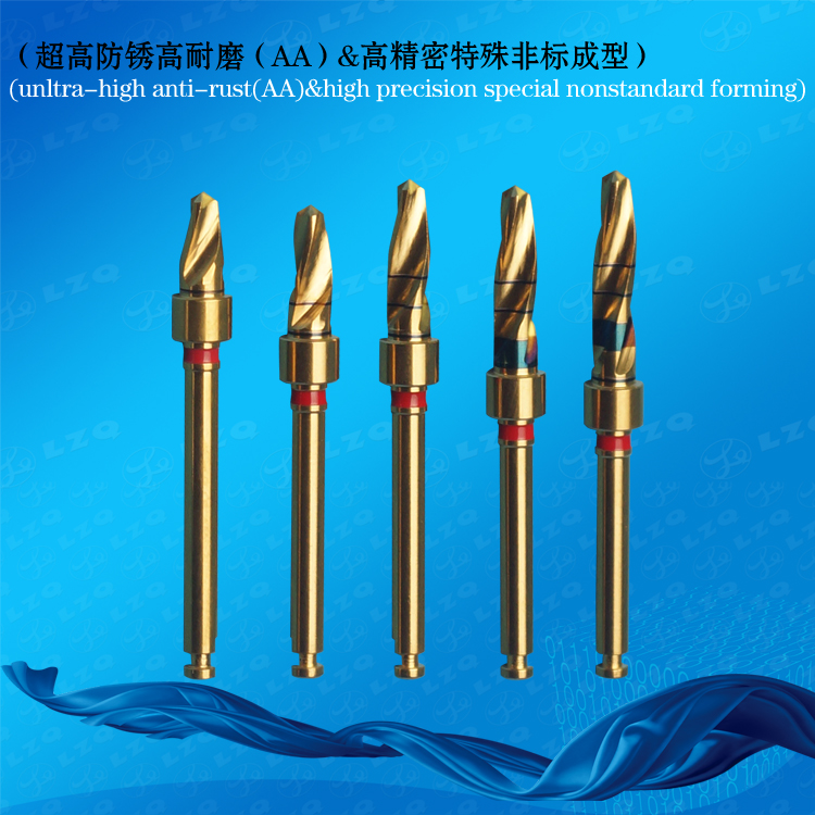 Stepwise Drill,Tapping Device,Fixing Screw