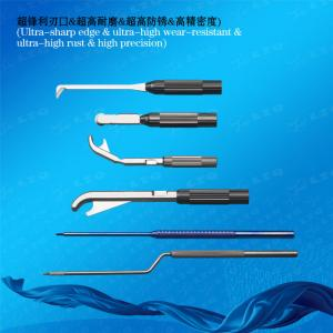 Blade Handle Straight Type,Blade Handle Bayonet Type