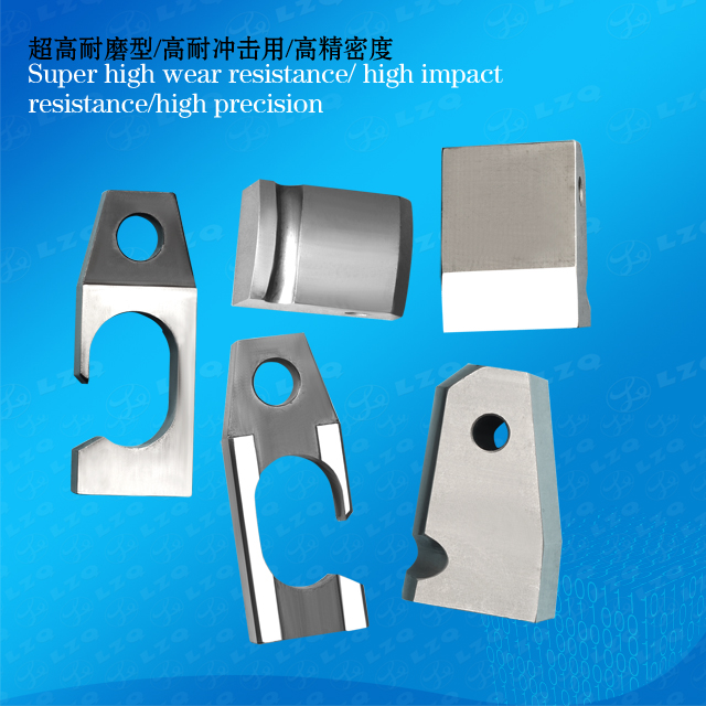 Intermediate Skin Stripper Blade,Stripping Cable Line Blade