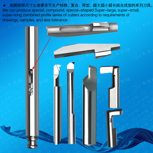 Reverse Chamfer Blade,Deburring Cutter For Orifice,Boring Blade