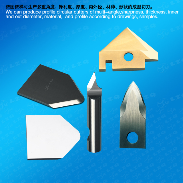 Rubber Cutting Tool,HB20F,HM20F,Roller Cutting Tool