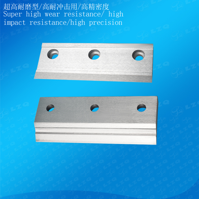 Rotary Blade,Bag-Making Machine Cooling Cutter