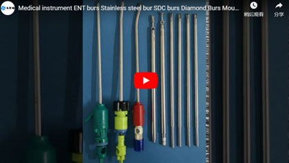 Medical instrument ENT burs Stainless steel bur SDC burs Diamond Burs Mounted point Carbide bur Lege